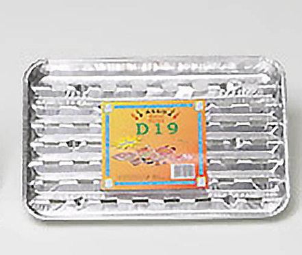 5 Griglie Barbecue in Alluminio per Forno 34x23 cm