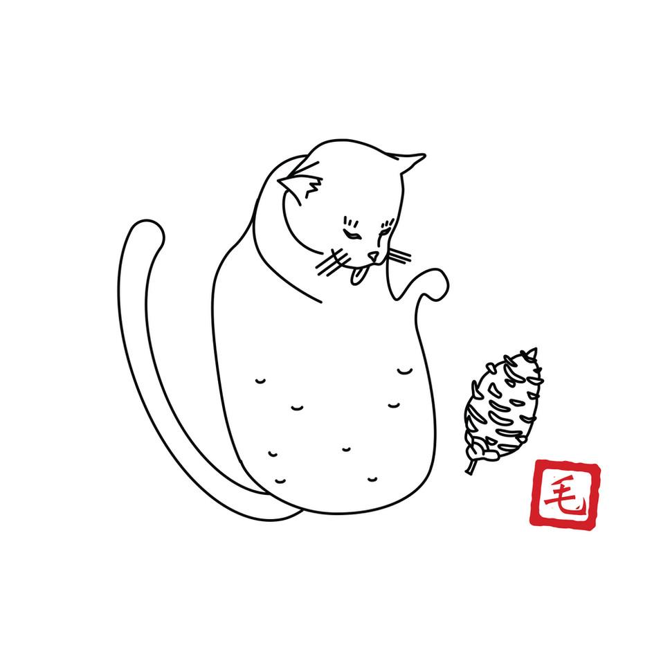 NEKO series -毛-