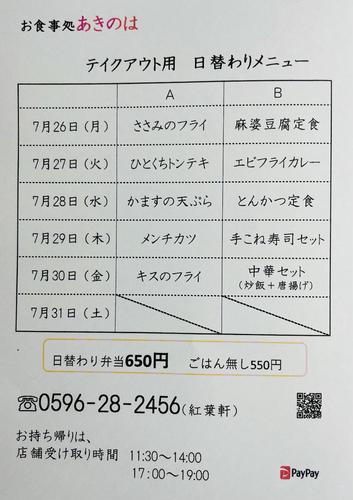 IMG_6010.jpg