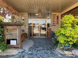 紅葉軒 玄関