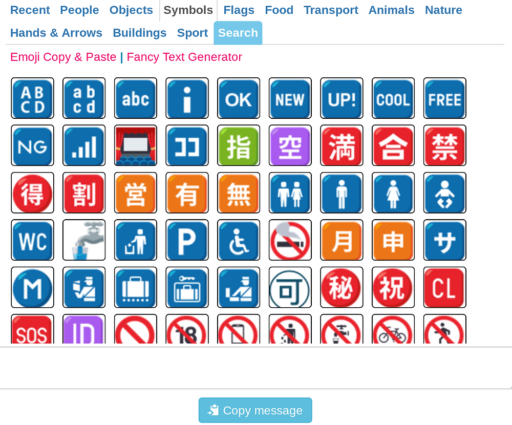 Emoji Keyboard Screenshot