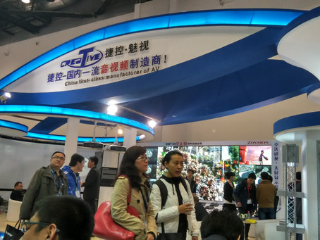 IP Based Solution lead the Pro AV Technologies at InfoComm China 2015