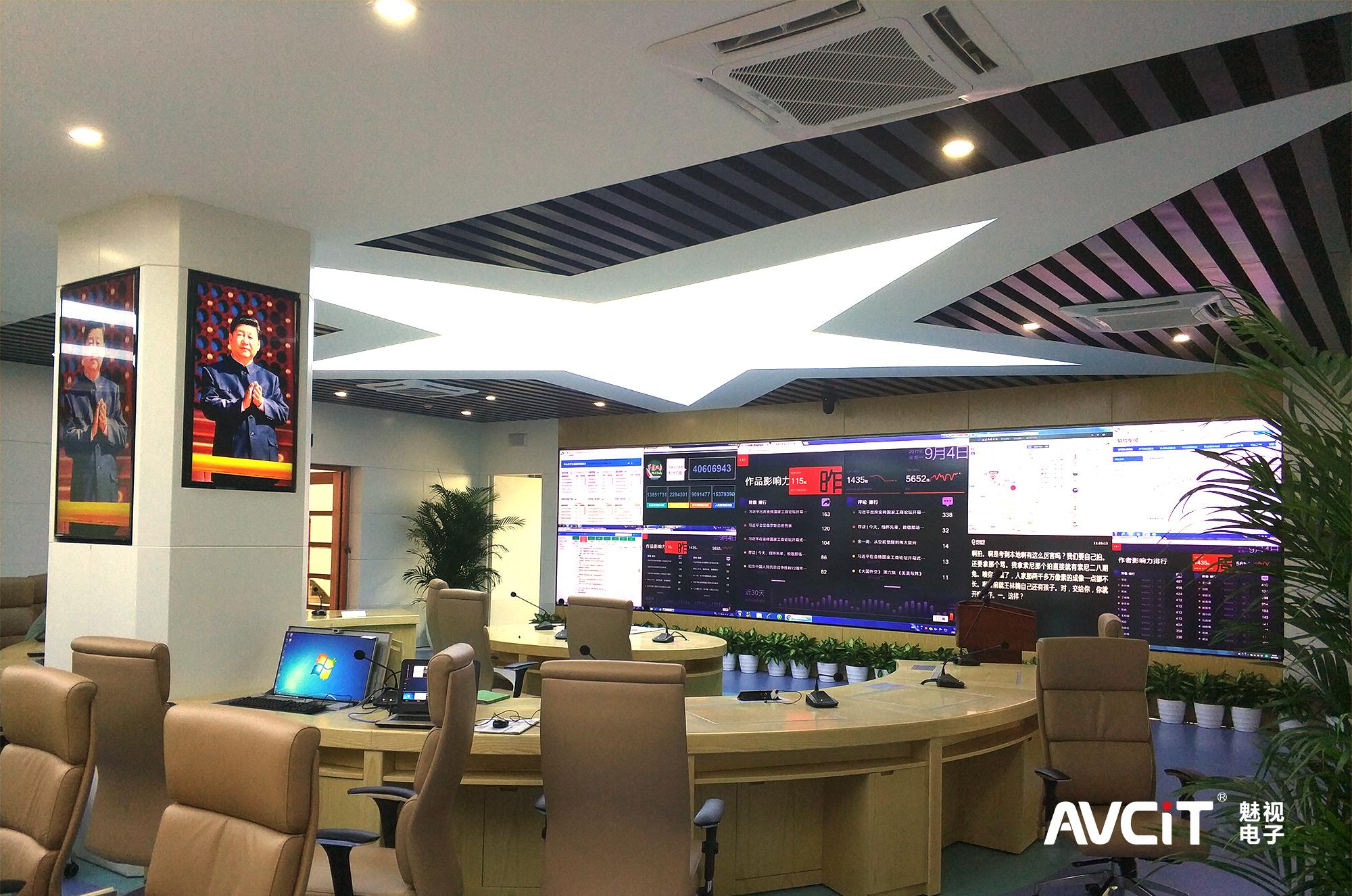 Media Fusion Command Center
