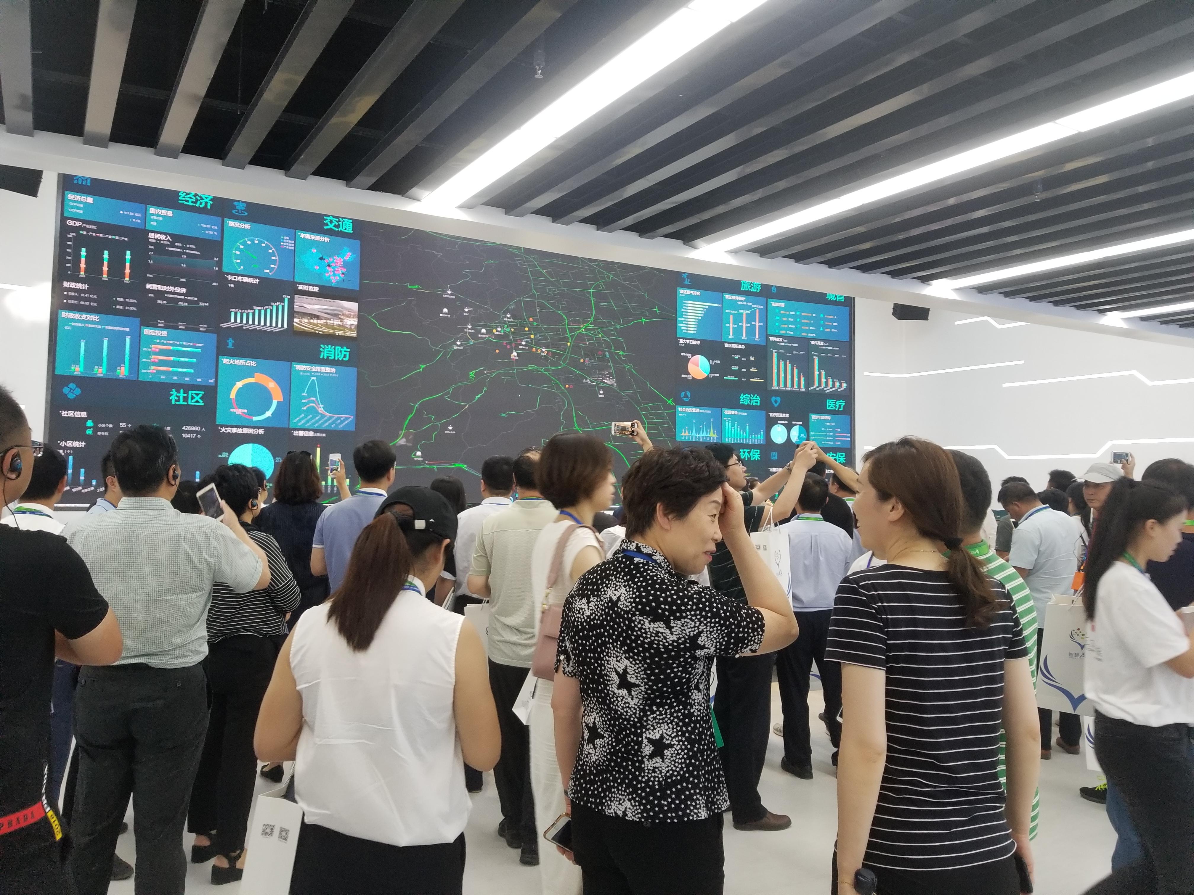 Luquan City Operation Center