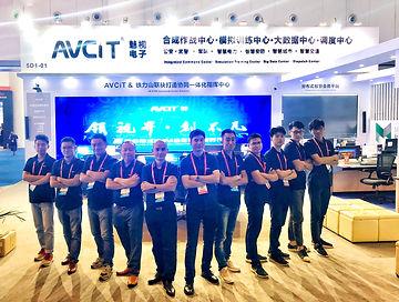 InfoComm Chengdu 2018