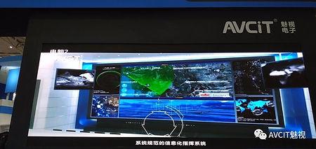 AVCIT at China-Eurasia Security Expo, Urumqi