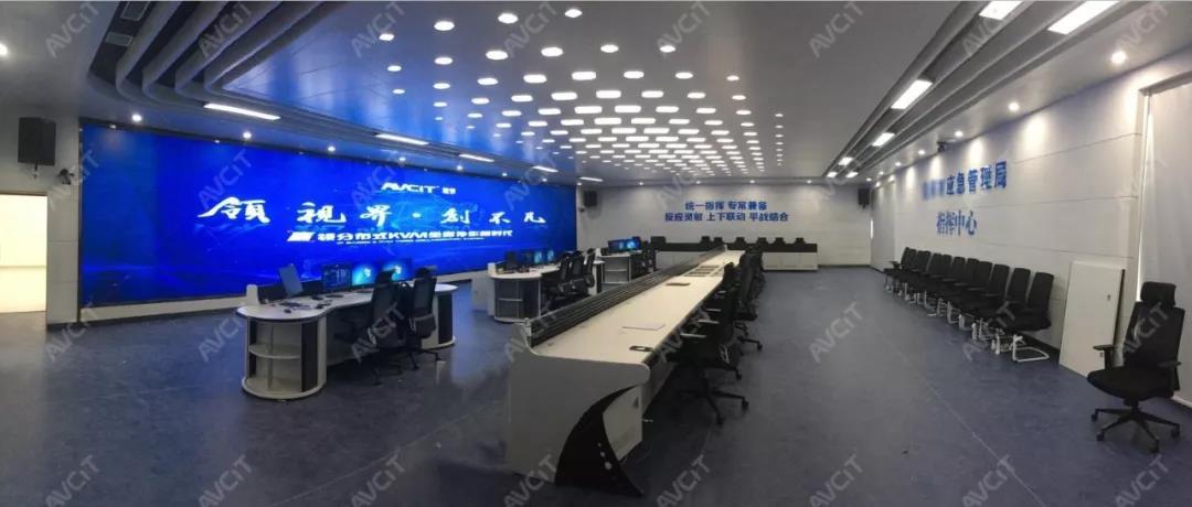 Emergency Command Center Zibo