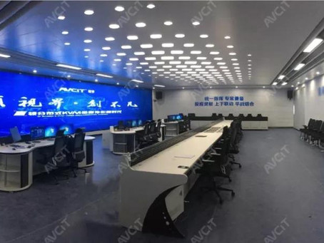Emergency Command Center Zibo