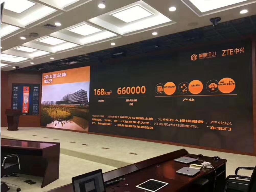 Smart City Shenzhen Pingshan 12