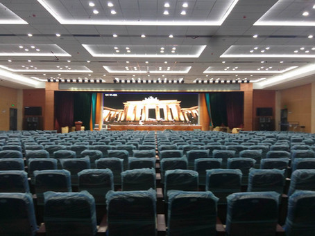 AVCIT Control System serves the Lecture hall in Centre Hospital of Suizhou