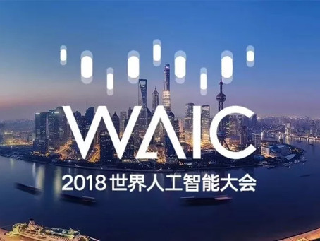 Security Command Center Deployed for World Artificial Intelligence Conference 2018