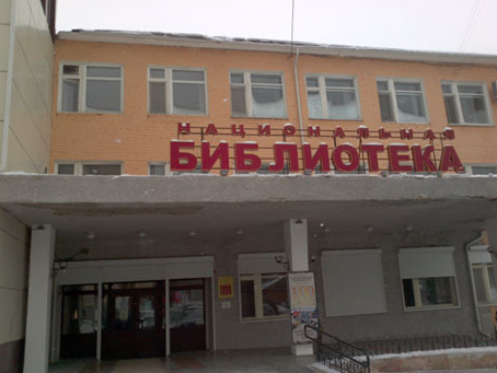 Introduction to the installation for libraryBuryatia