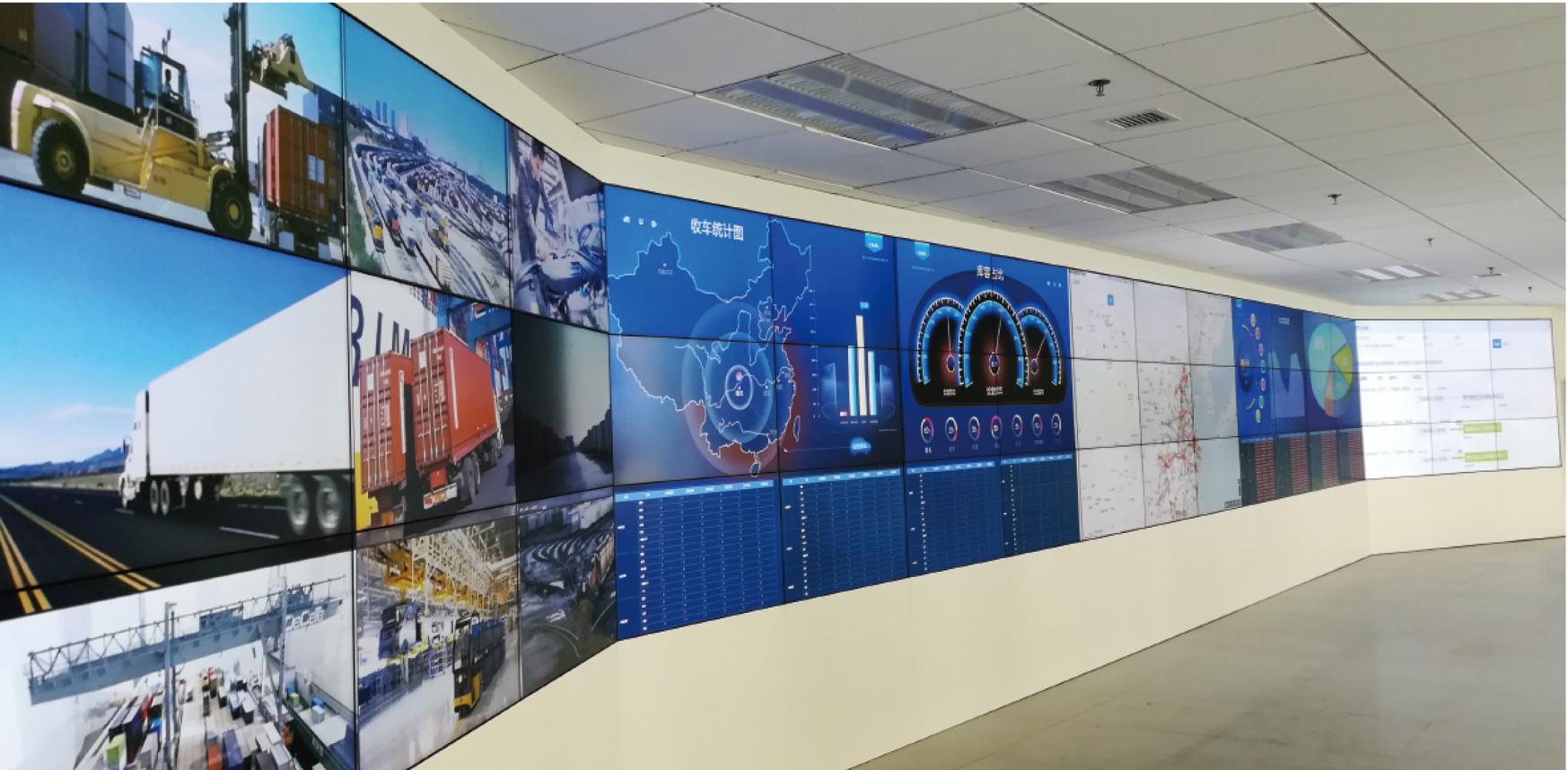 Minsheng Logistics Headquarters