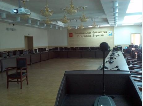 Library of theRepublicofBuryatia