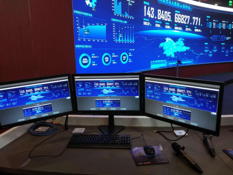 National Big Data Center
