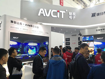 Meeting Command & Control Platform Released at Security China 2018
