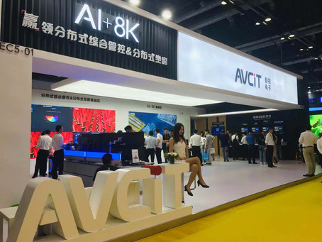 Exclusive releasing at InfoComm China 2019