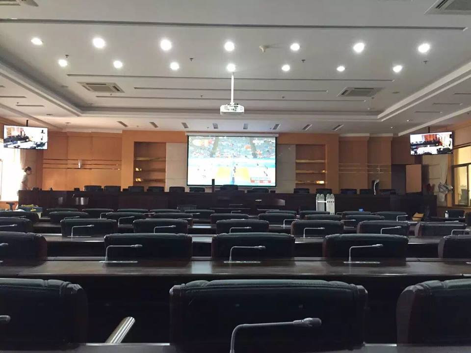 Conference hall 1