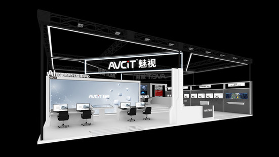 Visit AVCiT at InfoComm CHINA 2021: AI Empowered - Command & Control Room Solutions