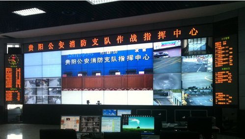 Central Controllers Deploy in Guiyang Command Center of Fire Forces