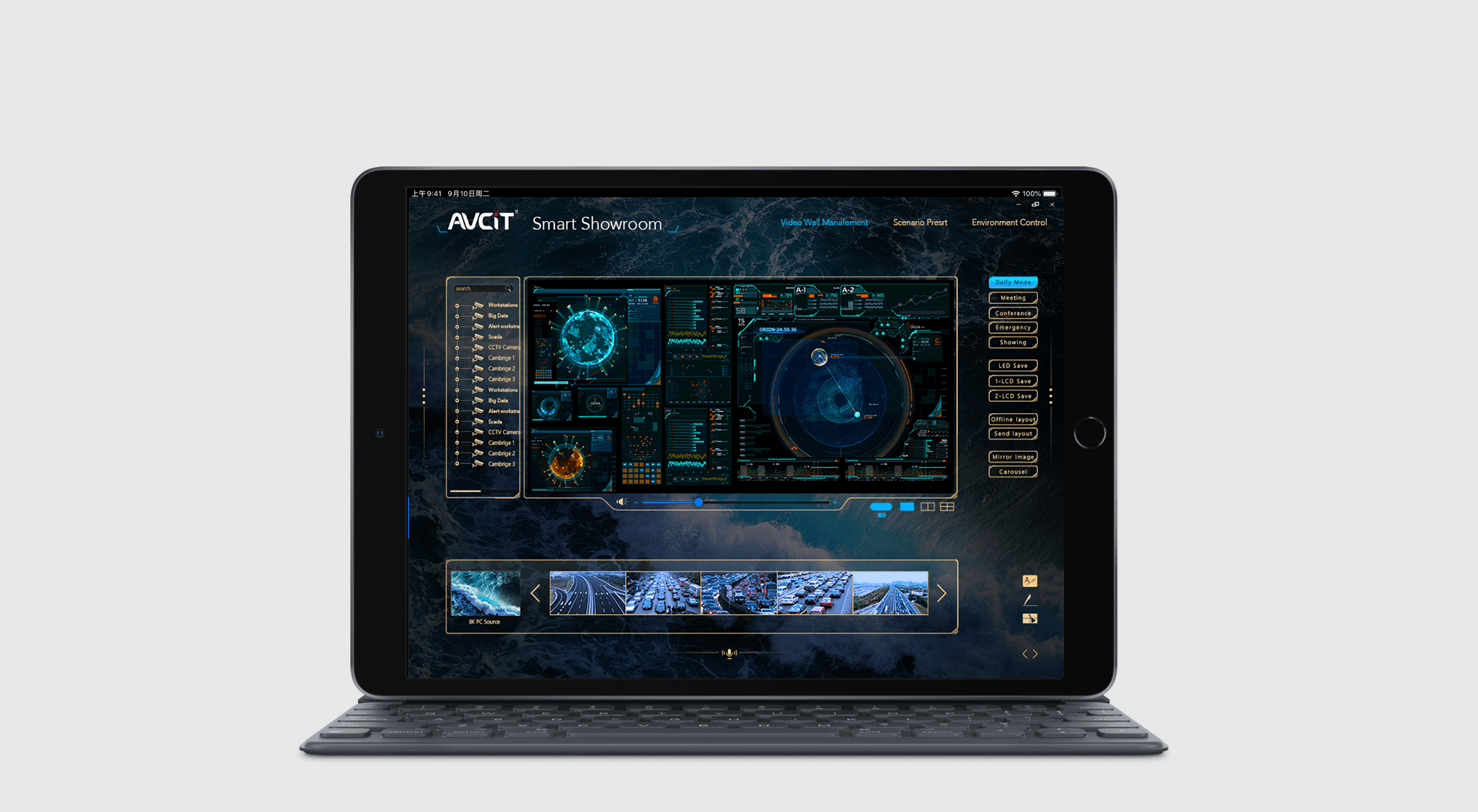 AVCiT-Background-IPAD.png