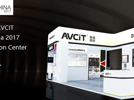Best Show, awarded to AVCIT KVM Solution of Control Room