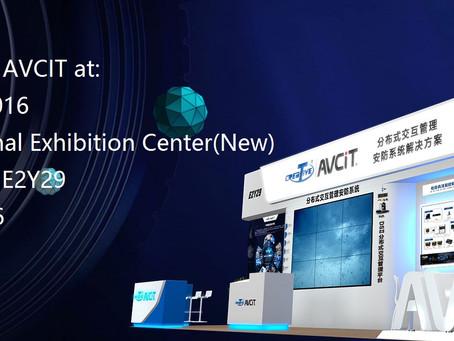 Meet AVCIT at Security China 2016