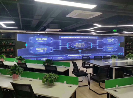Installation for Guiyang Integrated Media Centre