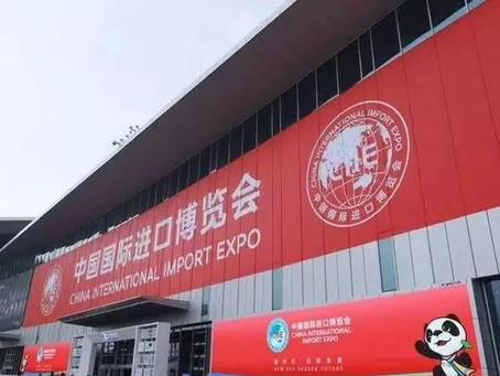 A Letter of Thanks from China International Import Expo