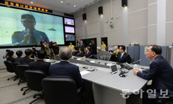 Disaster Status Center of MOSPA