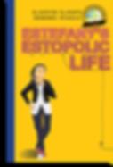 Estefany's Estopolic Life, Girl to the World, Idunnu Studios
