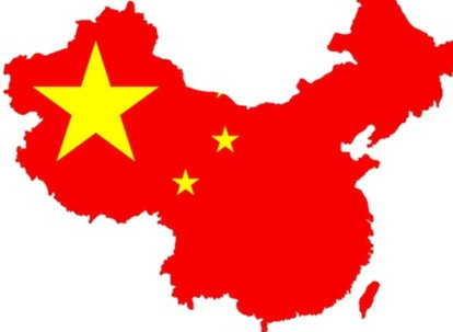 A China e a Multipolaridade