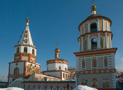 A Igreja Ortodoxa e a Geopolítica Religiosa