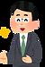 sensei_homeru_edited.png