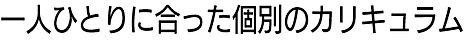 塾サンテキスト2.jpg