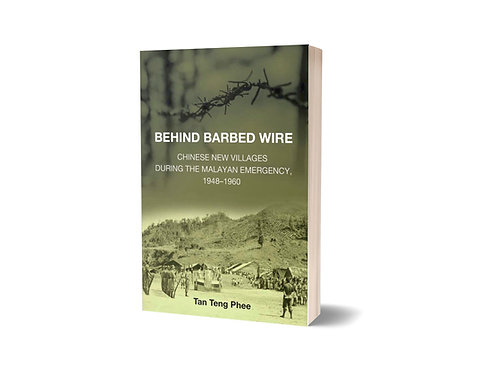 Behind Barred Wire / by Tan Teng Phee