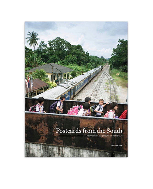 Postcards from the South / by Mahen Bala