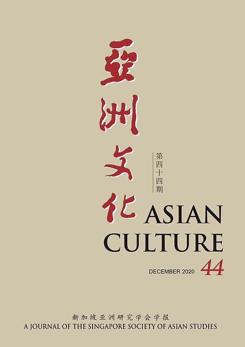 亚洲文化 44