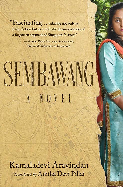Sembawang / by Kamaladevi Aravindan