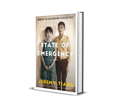 State of Emergency / by Jeremy Tiang