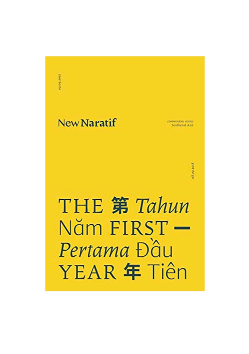 New Naratif: The First Year