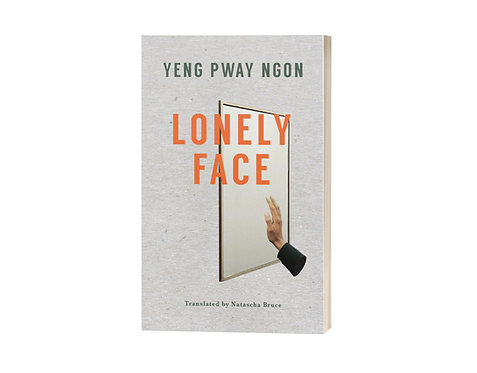 Lonely Face / Yeng Pway Ngon