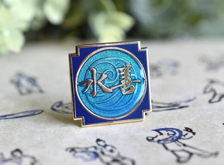 Water (Shuǐ) Enamel Pin