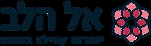 לוגו-שוכב-עברית-צבעוני-רקע-שקוף.webp