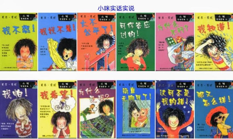 Kitty and Friends (12 books)