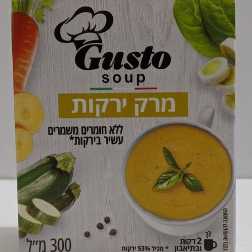 Gusto Vegetable Soup