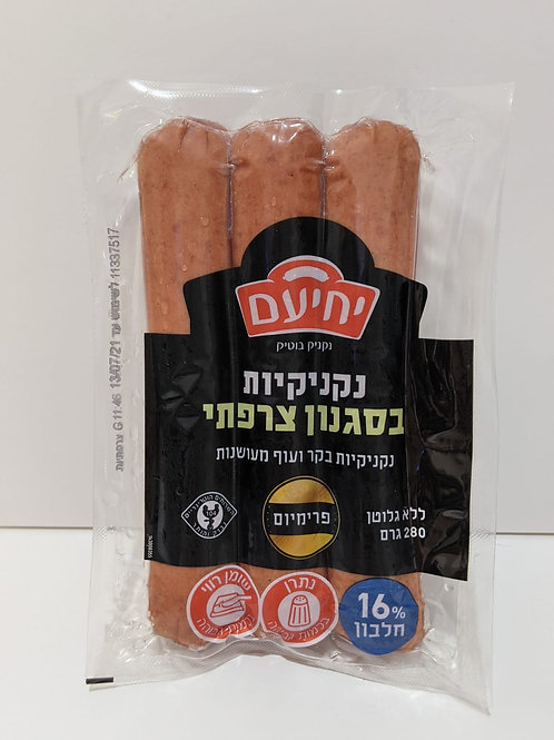 French Style Hot Dogs