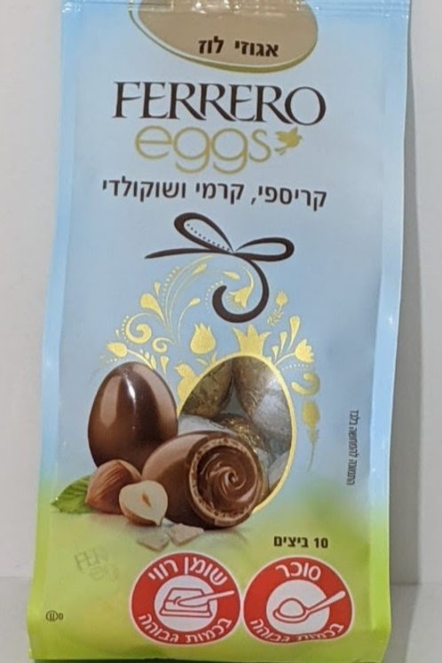 Ferrero Eggs Hazelnut 10-Pack