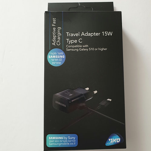 Travel Adapter 15W Type C