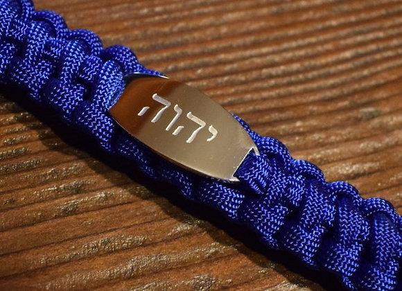 יהושע    𐤉𐤄𐤅𐤄   יהוה   Royal Blue Paracord Bracelet